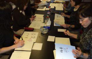 錦光園×女流書道家「井上理白」コラボワークショップ 10月開催のご案内