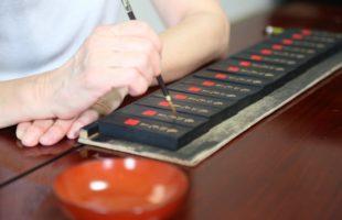 「奈良墨のひと」の取材