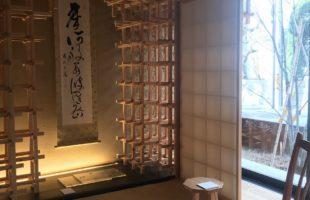 本日より「奈良の贅沢時間展」始まります