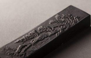 錦光園の墨 その⑤「千歳松燭(せんざいまつ)」