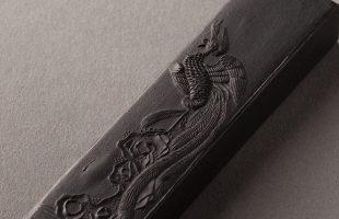 錦光園の墨 その⑥「鳳(おおとり)」