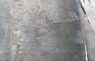 水の中の墨文字