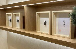 「香り墨Asuka」がモデルハウス内のディスプレイとして採用されました