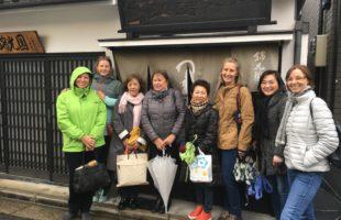 People from Kobe in Japan